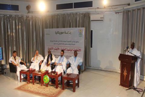 مدير إذاعة موريتانيا : منتدى الإذاعة يشكل فضاء لترسيخ قيم التعددية  و تكريس الثقافة الديمقراطية